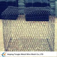 Buy cheap Woven Gabion Box Gabion Basket With 60x80mm Hexagonal Mesh Double Twisted from Wholesalers