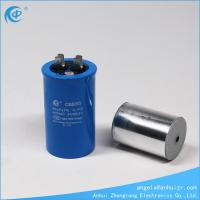Buy cheap Factory Price CBB65 AC Motor Running Capacitor and Starting Capacitor from Wholesalers