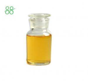 China Profenofos 720g\L EC Organic Insecticide C11H15BrClO3PS factory
