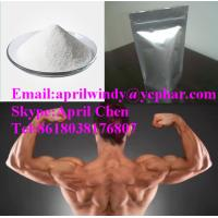 Buy cheap Herbal Extract Bodybuilding Steroid Powder Oxandrolone Anavar CAS 53-39-4 from Wholesalers