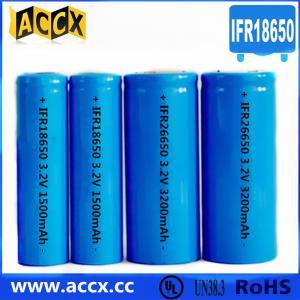 Buy cheap IFR18650 3.2V 1500mAh LED flashlight battery from Wholesalers