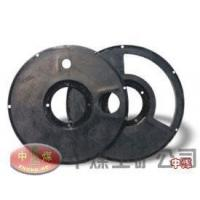 Buy cheap Rubber Seal from Wholesalers