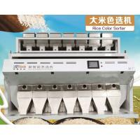 Top technology CCD and LED Rice Color sorter