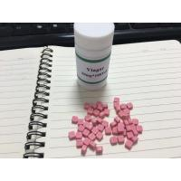 Buy cheap Male Sex Steroid Hormones Sildenafil Citrate Powder / Viagra Cas 171599-83-0 from Wholesalers