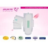 Buy cheap High Grade 290mm Anion Sanitary Napkin For Ladies Menstrual Period from Wholesalers