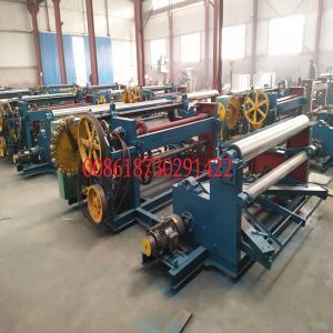 China High quality Aluminum Mosquito Mesh Weaving Machine made in China factory
