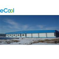 Buy cheap Automatic 2000 Tons Meat Processing Plant Cold Room Storage For Meat Products from Wholesalers
