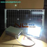 Buy cheap led solar light from Wholesalers