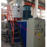 China high speed mixer coumounding mixer mastbatch mixer plastic high speed mixer factory