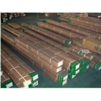 Buy cheap Linear Guides And Rails Sliding Bearings MGN12H with Single Row from Wholesalers