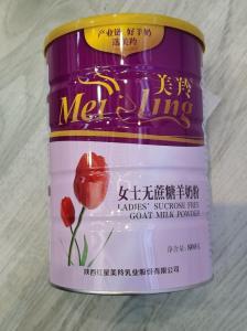 China Beauty Skin 800gm Fresh Adult Lady Sheep Milk Powder factory