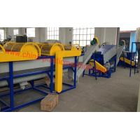 China HDPE film recycling and washing machine line factory