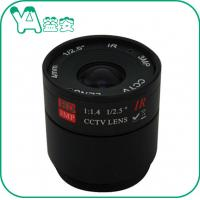 Infrared Night Vision CS Camera Lens Focal Length 4mm 106° Field Fixed Aperture