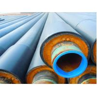 Buy cheap A53 - A369 Insulated Steel Pipe , Thermal Insulation Polyurethane Composite Foam Steel Pipe from Wholesalers