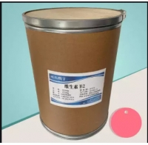 China USP42 440nm Lumiflavin Riboflavin Vitamin B2 Powder factory