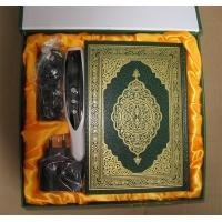 Buy cheap Newest style Quran read pen QM8800 highest quality and best voice from Wholesalers