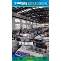 Buy cheap plastic glazed roof tile making machine PVC glazed roof plate extrusion line from wholesalers
