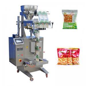China Vertical JB-300k 250g 1000g automatic garlic slice machine,coffee bean machine,Cat food packing machine factory