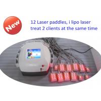 Buy cheap Abs Plastic Lipo Laser Machine Body Slimming , Weight Loss Machine 12 Pads Diodes Lipo Laser from Wholesalers