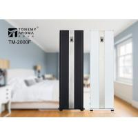 Buy cheap LCD Panel Straight Blowing Air Scent Diffuser Cool Mist Technology Stand - Alone For Hotel Lobby from Wholesalers