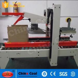 China Made In China FXJ -AT5050 Automatic Box Taping Machine Carton Sealer factory