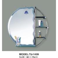 Buy cheap Silver Mirror (TJ1420) from Wholesalers