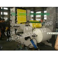 Buy cheap Full Automatic 4 / 5 / 6 Colors Paper Cup Flexo Print Machine With PLC Control from Wholesalers