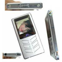 Buy cheap 8 in 1 Metal Case MP4 Player from Wholesalers