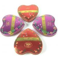 Buy cheap Metal Heart Tin Boxes from Wholesalers