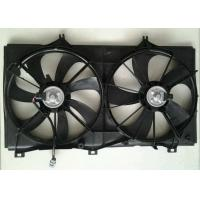 Buy cheap Camry TOYOTA Car Radiator Electric Cooling Fans Voltage 12v / 24v OEM HY005 from Wholesalers