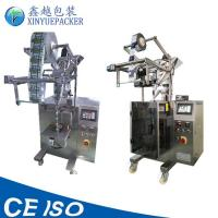 Buy cheap Automatic Strip Packaging Machine / Bag Soap Packing Machine With Oblique Auger Filling from Wholesalers
