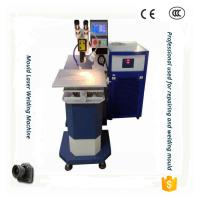 Buy cheap Mini Size Fiber Laser Welding Machine , Parts Laser Spot Welding Equipment from Wholesalers
