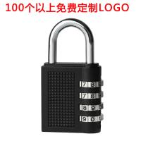 Buy cheap Large Size Black Mechanical Combination Padlock Zinc Alloy Made 4 Digit Type from Wholesalers