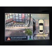 Buy cheap Car Rearview Camera System ,360 Degree Bird View Monitoring System For Lexus ES350,four ways DVR from Wholesalers
