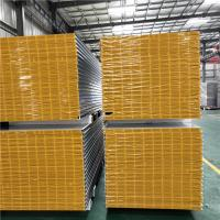 China sound insulation 1150-50-426mm greywhite mgo sandwich panel for clean room factory
