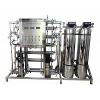 Buy cheap 500LPH Output Stainless Steel Reverse Osmosis Water System With Security Filter from Wholesalers