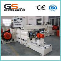 Buy cheap Delta Inverter Single / Twin Screw Compounding Extruder With CE ISO Certification from Wholesalers