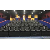 China Electric Cylinder Dynastic Whole Set 5D Theater System / Movie Theater Seats factory