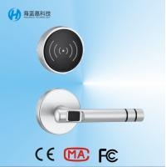 H2-Y Zinc alloy hotel furniture locks magnetic smart lock system for home