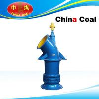 Buy cheap axial flow pump from Wholesalers