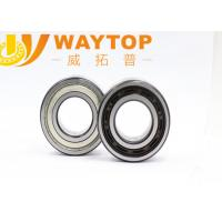 Buy cheap Steel Cage Angular Contact Ball Bearing 3311 High Precision Stainless Steel from Wholesalers