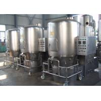 China Space Saving Continuous Dryer Machine , Fluidized Spray Dryer With Steam Heater on sale