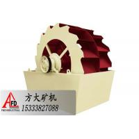 China China high quality sand washing machine for sale in low price with CE and ISO on sale
