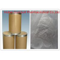 Buy cheap 27262-48-2 White Local Anesthetic Powder Levobupivacaine Hydrochloride from Wholesalers