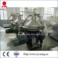 Buy cheap Disk Bowl Centrifuge Oil Separator , Automatic Separator Machine For Fish Meal from Wholesalers