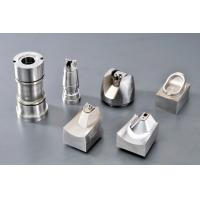 Buy cheap Customized Precision CNC Machined Components With Lathe Machining/cnc machining services from Wholesalers