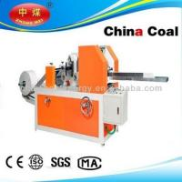 Buy cheap ZM-C200 Automatic Tissue paper folding machine from Wholesalers
