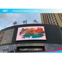 Buy cheap Waterproof IP65 Front Service LED Display With Cold Steel Material Panel from wholesalers