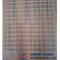 China Stainless Steel Single Intermediate Crimped Wire Mesh, 2 Mesh, 9-11mm Opening factory