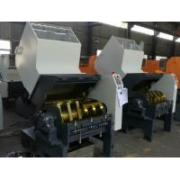 Buy cheap Plastic Process Equipment from wholesalers